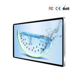 屋内のためにタッチ画面のモニタが付いているLCD表示を広告する21.5インチの壁の台紙