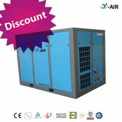 최고 질 고능률 90kw 125HP 8bar 영구 자석 변환장치 최신 각인 기계를 위한 회전하는 나사 유형 공기 압축기 Oilless 높은 공기 압축기