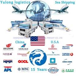حاوية شحن من الصين إلى الولايات المتحدة الأمريكية