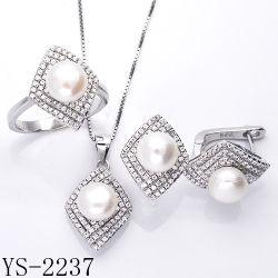 販売のためにセットされる方法925純銀製の罰金の真珠の宝石類