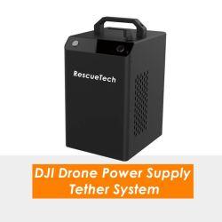 نظام الربط لإمداد الطاقة من طائرة بدون طيار لـ DJI Mavic 2 Phantom 4 Series Rescuetech