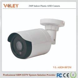 De goedkope Uitrusting van de Camera van kabeltelevisie van de Veiligheid van Dvrs van de Camera's van de Voorraad DVR Waterdichte