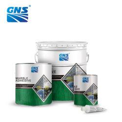 مبنى GNS مواد بيضاء بيج ورخام خزفى مرصع صمغ جديد من مادة الغراء