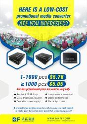 Sc/LC/St 연결관 섬유 매체 변환기에 이더네트 기가비트 10/100/1000m SFP