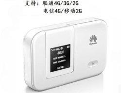 4G Lte ФЗД 150Мбит/с Huawei E5372-32 беспроводного маршрутизатора