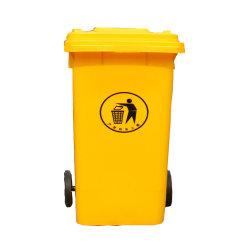 120L/240L/360L/480L Abfalleimer aus Kunststoff im Freien