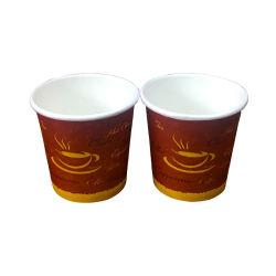 Пользовательские чашку чая 2,5 унции одноразовые чашки бумаги небольшого размера контейнер для молотого кофе