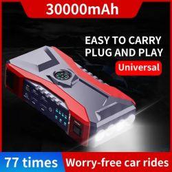 30000مللي أمبير في الساعة أقل سعر إمداد طاقة بدء التشغيل في حالات الطوارئ عالي الجودة/شاحن البطارية