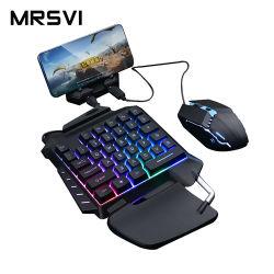Amazon بيع الألعاب الميكانيكية الصغيرة لوحة مفاتيح RGB والماوس مجموعة ألعاب كومبو لوحة مفاتيح اللعبة والماوس