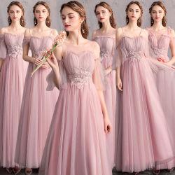 브리드메이드 드레스를 A-Line 정식 이브닝 파티 프롬가운 맥시 드레스 스키니 여성용