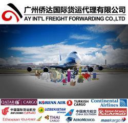 سريعة هواء شحن [فس مسك] من الصين إلى أوروبا