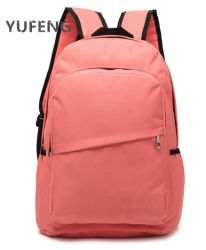 FashionalLeisure School حقيبة ظهر السفر Yf-Bb1627 (17)