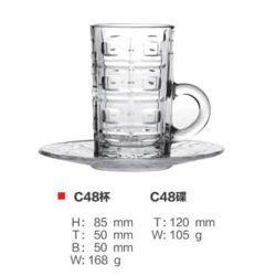 Стеклянный сосуд для приготовления чая и кофе