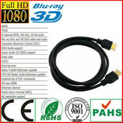 HDMI-HDMI-Kabel für Xbox360 PS3 Game Player (HL-133)