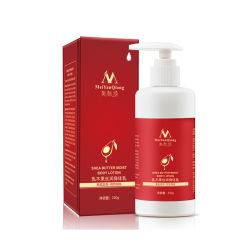 Les femmes femelle OEM durable de la peau soyeuse hydratante Soins du corps de la nutrition de la crème