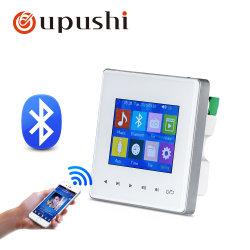 Lecteur MP5 Accueil Musique Amplificateur numérique du système avec la technologie Bluetooth, Amplificateur TFT LCD murale avec écran tactile