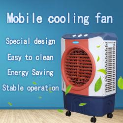 無雑音新しいデザイン工場価格の産業携帯用蒸気化の空気クーラー