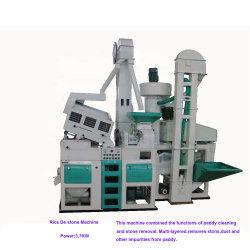 ورايس بوليسيهر رايس دستزر جمع مصنع رايس المطحنة الطحن الأرز ماكينة ميني رايس مطحنة سعر ماكينة للبيع