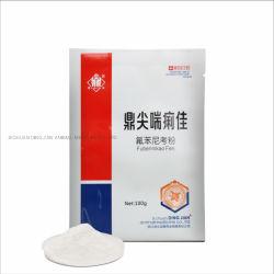 MassenFlorfenicol wasserlösliches Puder