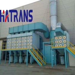 تجميع الدخان في الخرطوشة ونظام المعالجة/تجميع عمود الغبار والتخلص منه أداة تجميع مجمعي النظام/الغبار/الوسادة الهوائية/تنظيف الهواء