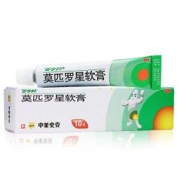 Для внешних Mintment Baiduobang Mupirocin рациона и кожные инфекции