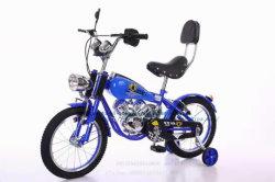 Il motore freddo scherza la serie della bici della bicicletta per ogni bici dei capretti della fase di età