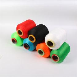 高品質でカラフルなニット素材にポリエステルナイロンスパンデックスカバー糸を使用 ポリエステル繊維