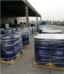 공장 공급 수정 지환족 아민 고품질 에폭시 수지 경화 에이전트