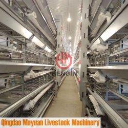 닭 층 암탉 감금소를 위한 자동적인 Hot-Galvanized Multi-Tier H 프레임 건전지 가금 농장 또는 농기구