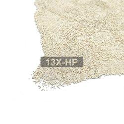 PSA 酸素生成器用濃縮酸素分子シーブ( 13X-HP )