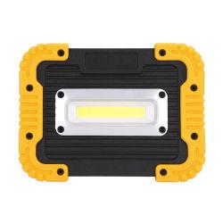 FCA 緊急作業現場作業灯充電式 COB フラッドライト