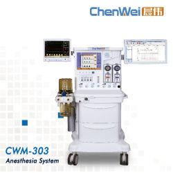 病院外科用医療機器の機能 - 麻酔器( CWM-303 )