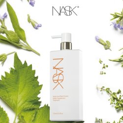 NAsk プラチナ弱酸植物タンパク質水添加剤治療