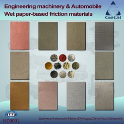 Maquinaria de ingeniería de materiales de fricción húmeda Paper-Based automóvil
