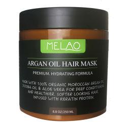 Private Label органических и чистого масла Argan лечение волос маска