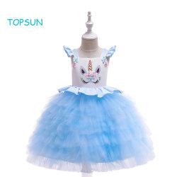 Unicorn traje para las niñas Niño vestido de princesa Cumpleaños Fiesta Concurso de Disfraces de Halloween vestido de deslizamiento One-Piece