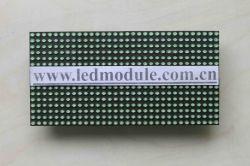P4.75 один цвет Semi-Outdoor светодиодный модуль входа по шине CAN