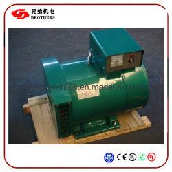 St 2KW à 20kw monophasé série AC générateurs synchrones à utiliser pour les villes de navires et ainsi de suite.