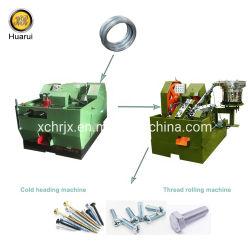 기계 또는 건식 벽체 마분지 나사 기계 또는 스레드 회전 기계 또는 찬 표제 기계를 만드는 나사
