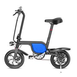 """Comodo scooter elettrico da 12"""" con motorino elettrico Sepeda Listrik, sostitutivo per adulti Bici veloce e facile in Mini biciclette all'aperto"""