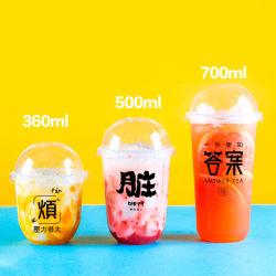 90 구경 500ml 처분할 수 있는 U 모양 플라스틱 컵
