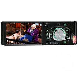 Car Audio Авто радиоприемника регистратор Autoradio 12V 1 DIN Bluetooth радио FM MP3, MP4, MP5 TF карты памяти SD USB