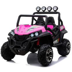 Balade sur Quad 24V avec batterie de voiture pour les enfants rose