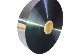 Лавсановая лента с алюминиевым покрытием толщиной используется для трубопровода подачи воздуха и кабели сырья