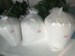 A China fez a glicina em pó Produtos Químicos Farmacêuticos CAS 56-40-6