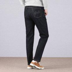 実業家のデニムのジーンズのための販売のPants&Trousersの卸し売り熱いベンダー