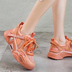 Remise des chaussures en cuir des chaussures de sport Chaussures femmes Lady Shoe