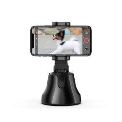 360度の回転自動表面目的追跡のスマートな射撃の電話ホールダー