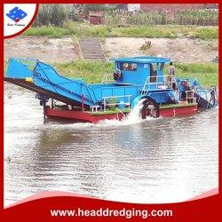 Распоряжение корабль/вывоз мусора спасательных судна/ водных растений уборочной техники