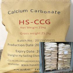 Аптека Категория карбонат кальция гранул с акации покрытие десен